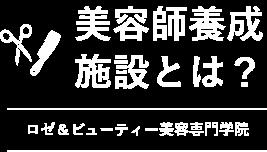 AO入試AO入学限定授業料最大10万円免除